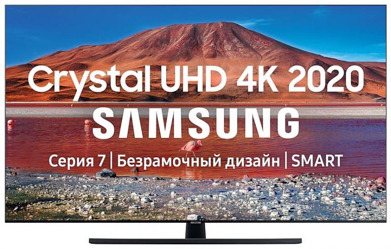 Фото Телевизор Samsung UE43TU7500UXRU, Ultra HD, Smart TV, Wi-Fi, Voice, PQI 2000, DVB-T2/C/S2, Bluetooth, CI+(1.4), 20W, 2HDMI, TITAN GRAY/BLACK