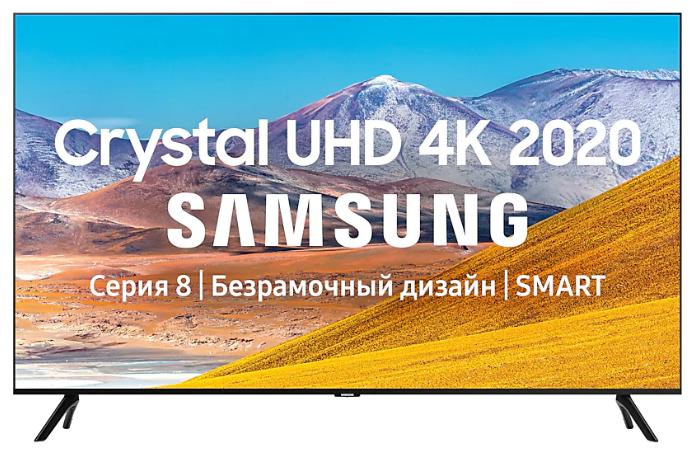 Фото Телевизор Samsung 43TU8000UXRU
